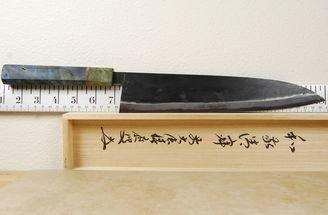 Moritaka AS Gyuto 270mm Custom