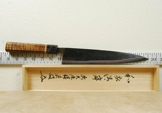 Moritaka AS Custom Gyuto KS 250mm