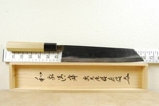 Moritaka AS Kiritsuke 240mm