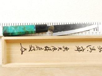 Moritaka AS Petty 150mm Custom