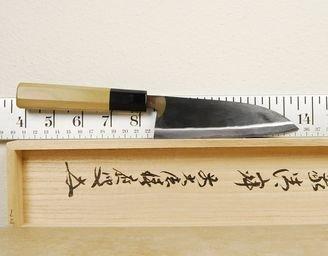 Moritaka AS Small Santoku 130mm