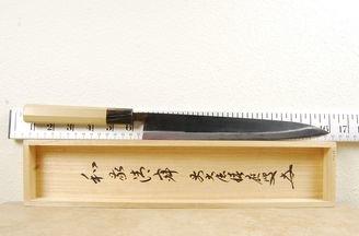 Moritaka AS Yanagiba 270mm
