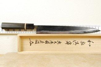 Moritaka AS Yanagiba/Sujihiki 270mm Custom