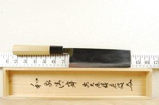 Moritaka AS Nakiri 165mm