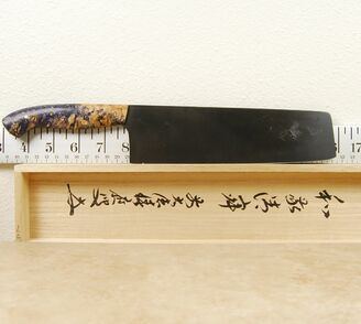 Red Rock Tools Nakiri 200mm