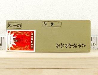 Ohira Tomae High Quality Natural Stone