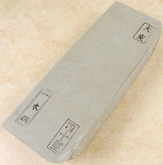 Ozuku Asagi Natural Stone