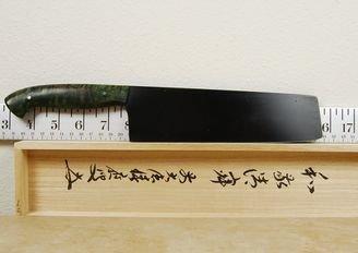 Red Rock Tools W2 Nakiri 200mm Custom