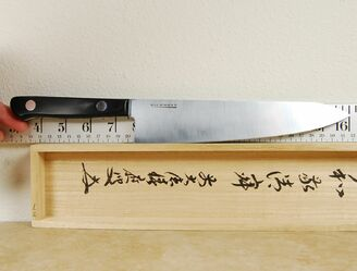 Richmond Artifex II BD1N Gyuto 210mm Sale!