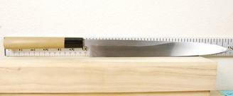 Sakai White #2 Yanagiba 300mm Left Handed