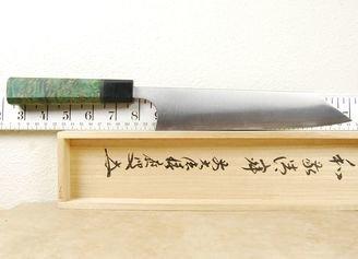 Shibata Kotetsu R-2 Gyuto 210mm Custom