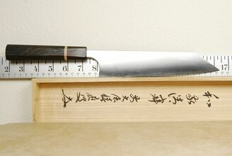 Shibata Kotetsu R-2 Gyuto 210mm Bog Oak