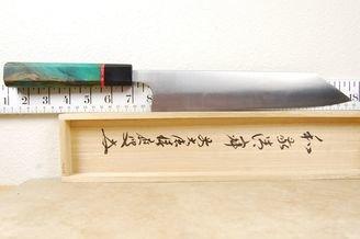 Shibata Kotetsu R-2 Gyuto 240mm