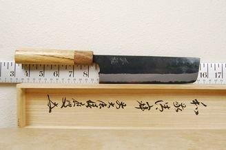 YOSHITO SAKU Blue #2 Nakiri 165mm