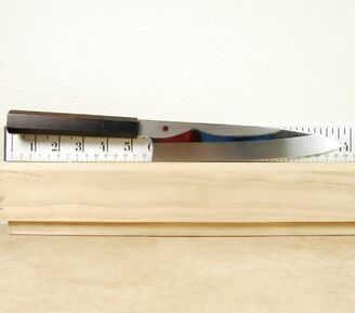 Shiraki White #2 Mt. Fuji Honyaki Gyuto 210mm