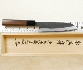 Shiro Kamo AS Santoku 145mm