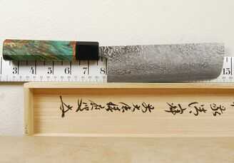 Shiro Kamo R2 Damascus Nakiri 165mm
