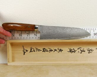 Shiro Kamo R2 Damascus Santoku 170mm Ironwood