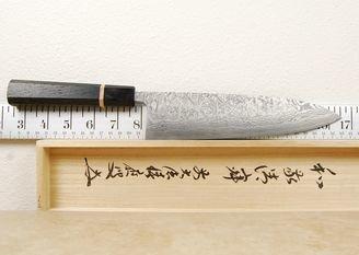 Shiro Kamo R2 Gyuto 210mm Bog Oak