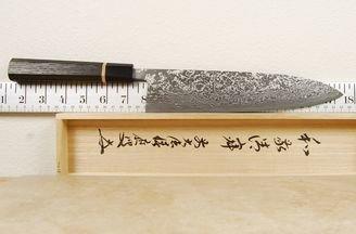 Shiro Kamo R2 Gyuto 240mm Bog Oak