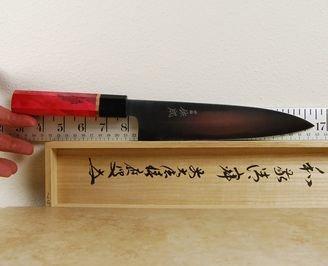 Sukenari AS Hairline Gyuto 210mm Custom
