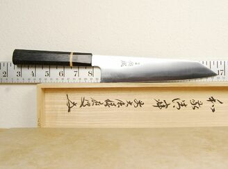 Sukenari AS Hairline Kiritsuke 210mm Bog Oak