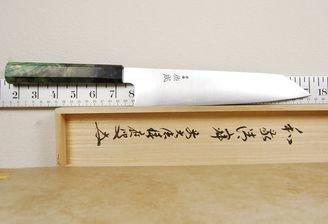 Sukenari AS Kiritsuke 240mm Custom