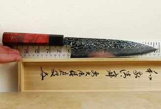 Sukenari ZDP189 Damascus Gyuto 210mm Custom
