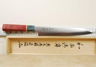 Sukenari ZDP189 Kiritsuke 240mm Custom
