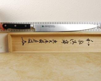 Takayuki Grand Chef Swedish Stainless Flexible Filet Knife 240mm