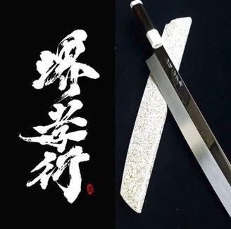 Takayuki Kageuchi Honyaki Sakimaru 300mm