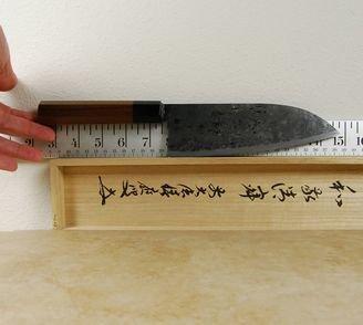 Takeda Classic Banno Funayuki 160mm