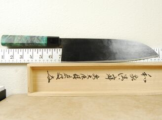 Takeda Stainless Clad AS Gyuto 240mm Custom