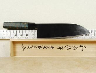 Takeda Stainless Clad AS Gyuto 210mm Custom