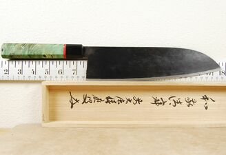 Takeda Stainless Clad AS Gyuto 240mm