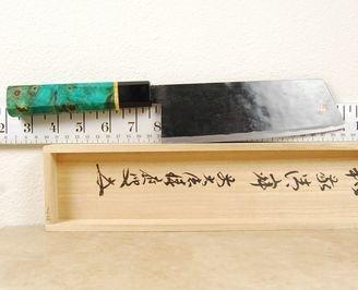 Takeda Stainless Clad AS Bunka Custom