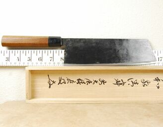 Takeda Stainless Clad Bunka 210mm