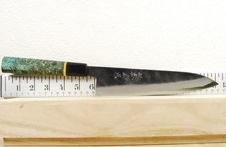 Tanaka Blue #2 Kurouchi Gyuto 210mm Custom