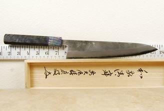 Tanaka Blue #2 Nashiji Gyuto 210mm