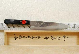 Tanaka VG-10 Nashiji Western Gyuto 210mm Sale