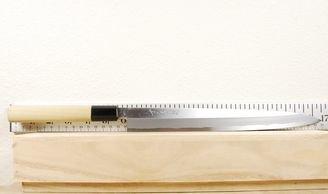 Tani Shirogami 2 Yanagiba 270mm