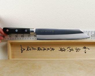Tojiro DP Kiritsuke 210mm