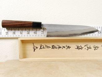 Yahiko Echizen Ginsan Gyuto 185mm