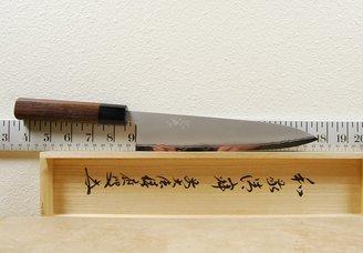 Yahiko Ice Shirogami #2 Gyuto 210mm