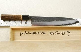 Yahiko Sanjo White #2 Nashiji Gyuto 240mm