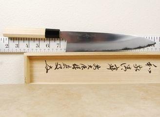 Mazaki Shirogami Hairline Gyuto 210mm