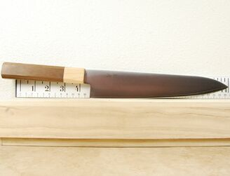 Yahiko VG10 Gyuto 240mm Walnut
