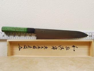 Yahiko VG10 Gyuto 240mm Custom
