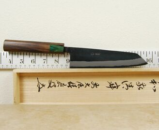 Yamashin Blue #2 Bunka 165mm