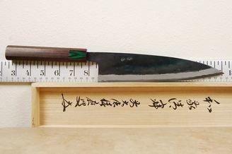 Yamashin Blue #2 Gyuto 210mm